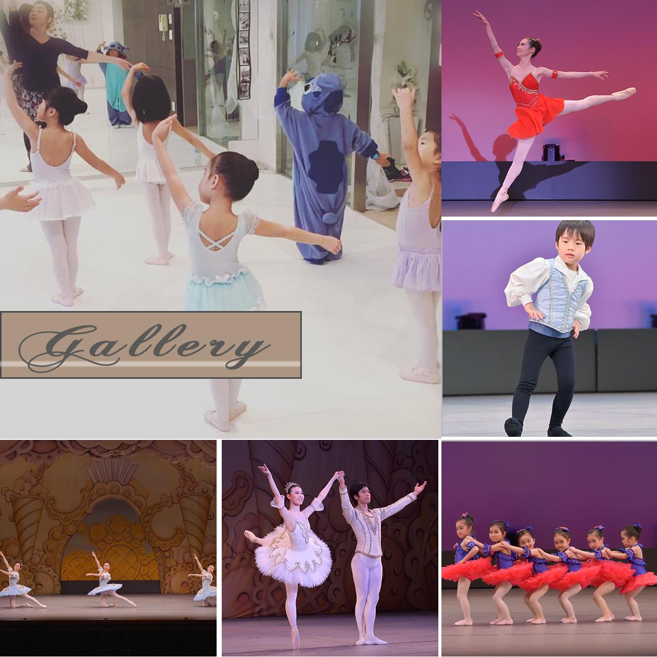 東川口・勝どき教室・月島 アコバレエスタジオ発表会のバレエ発表会やスタジオレッスンの様子をご覧いただけます。